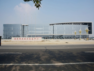 Comprehensive Bonded Area International Commodity Exhibition and Trading Center Project