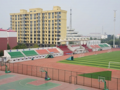Dongying District Second Middle School